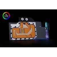 EK-Quantum Vector Aorus RTX 2080 Ti D-RGB - Nickel + Plexi